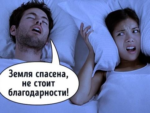 Разделяют две разновидности симптома – в ортодоксальном и парадоксальном периодах ночного отдыха. Когда разговоры происходят в фазе глубокого сна, речь человека бессвязная и чаще всего не имеет смысловой нагрузки. Длится от нескольких секунд до одной минуты.