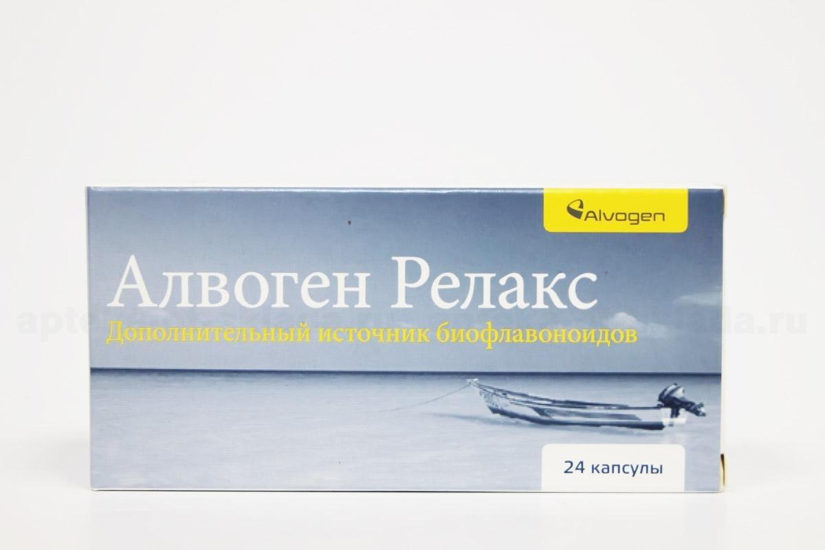 Испанский препарат редко назначают в России из-за высокой цены. Однако он имеет широкий спектр показаний к применению: Частые стрессы; Повышенная раздражительность; Тревожность; Мигрени;