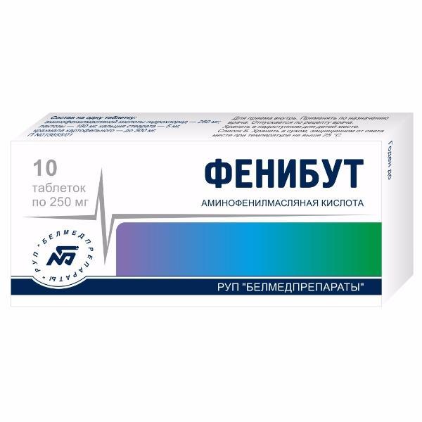 Сильное успокоительное на основе ноотропной кислоты назначают для лечения крайне редко. Обычно его используют при хирургическом вмешательстве с целью усиления наркоза.