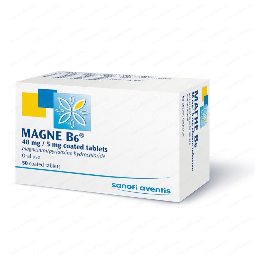 Лекарственный препарат, выполняющий роль БАДа, восполняет недостаток магния в крови, улучшает его усвоение.